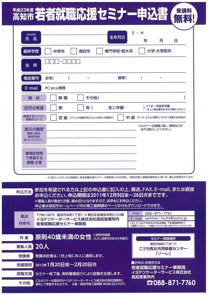 img-Z12125125-0002