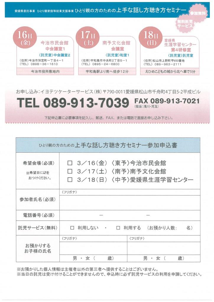 img-213145229-0002