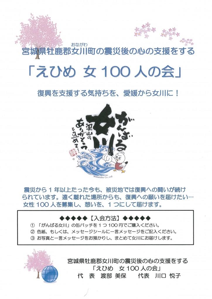 img-918132037-0001