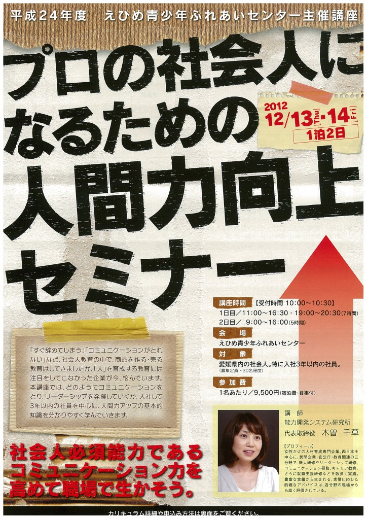 http://www.i-fureai.jp/